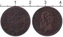 Изображение Монеты Румыния 2 бани 1882 Медь XF