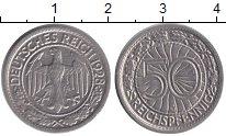 Изображение Монеты Веймарская республика 50 пфеннигов 1928 Медно-никель XF G (Монетный  дом Кар