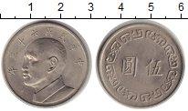 Изображение Монеты Тайвань 5 юаней 0 Медно-никель UNC- Чан Кайши