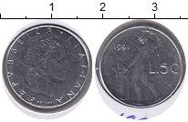 Изображение Монеты Италия 50 лир 1991 Медно-никель VF
