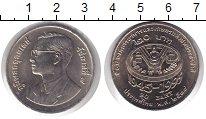 Изображение Монеты Таиланд 20 бат 1995 Медно-никель XF