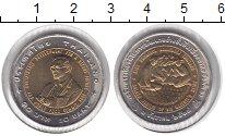 Изображение Монеты Таиланд 10 бат 1996 Биметалл XF