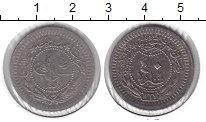 Изображение Монеты Турция 40 пар 1327 Медно-никель VF