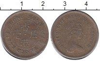 Изображение Монеты Гонконг 50 центов 1977  XF