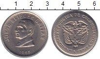 Изображение Монеты Колумбия 50 сентаво 1965 Медно-никель XF Джордж Элигер