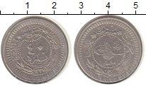 Изображение Монеты Турция 40 пар 1327 Медно-никель XF