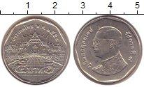 Изображение Монеты Таиланд 5 бат 1992 Медь XF