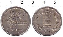 Изображение Монеты Индия 2 рупии 2001 Медно-никель XF Национальное единств