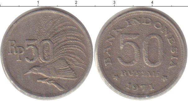 Картинка Монеты Индонезия 50 рупий Медно-никель 1971