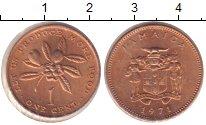 Изображение Мелочь Ямайка 1 цент 1971 Медь XF