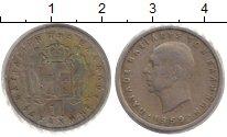 Изображение Монеты Греция 1 драхма 1959 Медно-никель VF