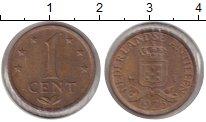 Изображение Монеты Антильские острова 1 цент 1975 Медь XF
