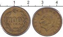 Изображение Монеты Турция 100 лир 1989  XF Кемаль Ататюрк