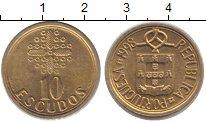 Изображение Монеты Португалия 10 эскудо 1998 Медно-никель XF