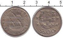 Изображение Монеты Португалия 5 эскудо 1984 Медно-никель XF