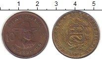 Изображение Монеты Перу 10 соль 1978 Медно-никель XF Тупак Амару.