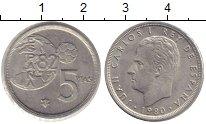 Изображение Мелочь Испания 5 песет 1980 Медно-никель XF Король Испании Хуан