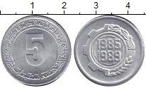 Изображение Монеты Алжир 5 сантим 1985 Алюминий UNC Первый пятилетний пл