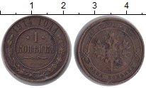 Изображение Монеты 1894 – 1917 Николай II 1 копейка 1914 Медь XF