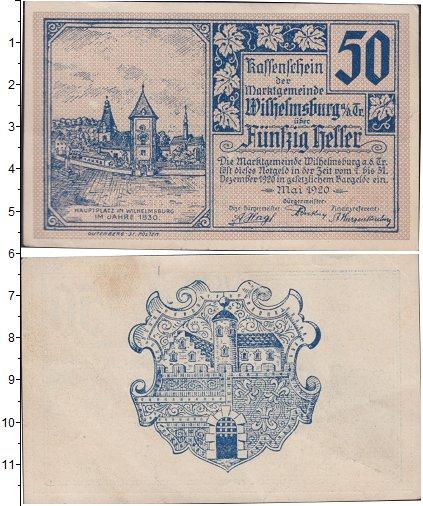 Картинка Банкноты Германия : Нотгельды 50 хеллеров  1920