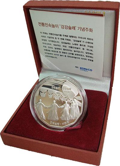 Изображение Подарочные монеты Южная Корея Танцы Кореи 2008 Серебро Proof