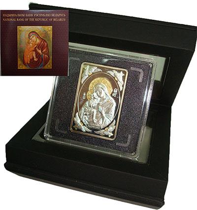 Изображение Подарочные монеты Беларусь Икона Божей матери Жировицкая 2011 Серебро Proof Монета номиналом 20