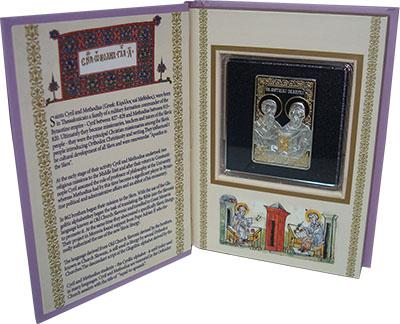 Изображение Подарочные монеты Македония Кирилл и Мефодий 2014 Серебро Proof