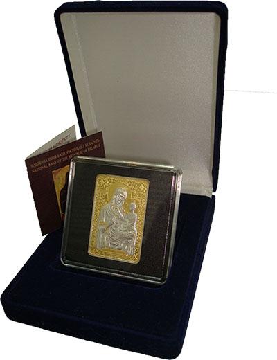 Изображение Подарочные монеты Беларусь Икона Богородицы Баркалабайская 2012 Серебро Proof Монета номиналом 20
