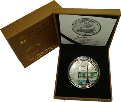 Изображение Подарочные монеты Малави Санкт-Петербург 2009 Серебро Proof Серебрянная монета в