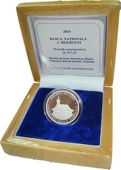 Изображение Подарочные монеты Молдавия Церковь Успения Пресвятой Богородицы 2015 Серебро Proof Монета посвящена цер