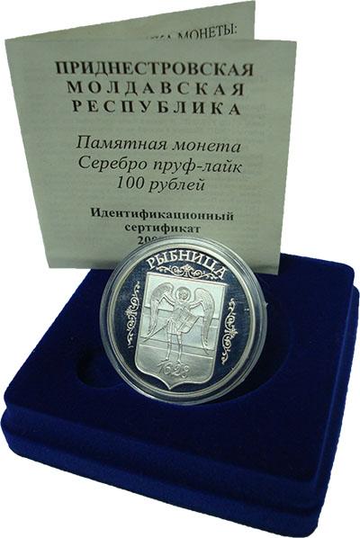 Изображение Подарочные монеты Приднестровье Рыбница 2007 Серебро Proof Серебряная приднестр