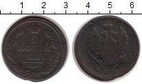 Изображение Монеты 1801 – 1825 Александр I 2 копейки 1812 Медь XF ЕМ НМ