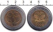 Изображение Монеты Папуа-Новая Гвинея 2 кина 2008 Биметалл XF 35 - летие Банка Пап