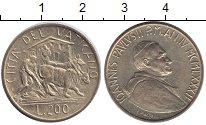 Изображение Монеты Ватикан 200 лир 1982 Медно-никель UNC-