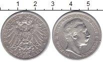 Изображение Монеты Пруссия 2 марки 1902 Серебро VF