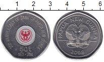 Изображение Монеты Папуа-Новая Гвинея 50 тоа 2008 Медно-никель XF 35 - летие Банка Пап