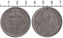 Изображение Монеты Индокитай 1 пиастр 1947 Медно-никель XF