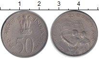 Изображение Монеты Индия 50 пайс 1972 Медно-никель XF