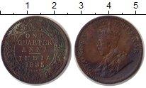 Изображение Монеты Индия 1/4 анны 1935 Медь XF
