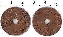 Изображение Монеты Индокитай 1 цент 1939 Медь XF