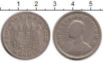 Изображение Монеты Таиланд 1 бат 1962 Медно-никель VF Рама IX