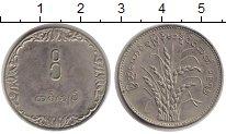 Изображение Монеты Мьянма 1 кьят 0 Медно-никель XF