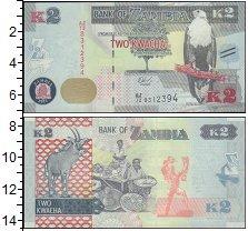 Изображение Банкноты Замбия 2 квачи 2015  XF