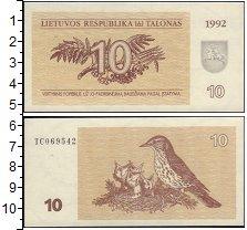 Изображение Боны Литва 10 талонов 1992  XF