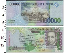 Изображение Банкноты Сан-Томе и Принсипи 100000 добрас 0  XF