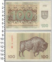 Изображение Банкноты Литва 100 талонов 1991  XF