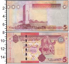 Изображение Боны Ливия 5 динар 0  UNC- Верблюды.