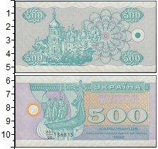 Изображение Банкноты Украина 500 купонов 1992  UNC-