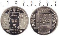 Изображение Монеты Украина 5 гривен 2010 Медно-никель UNC- Ткачиха