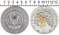 Изображение Монеты Руанда 1000 франков 2009 Серебро Proof